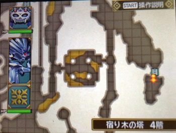 2014-03-25 13.50.38.jpg